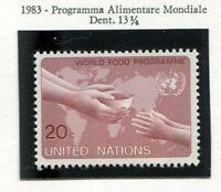 19170) United Nations (New York) 1983 MNH Food Progr