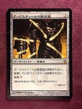 Darksteel Plate  Japanese   MTG Magic     (see scan)