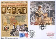 """P Maxi FDC AUTRICHE-FRANCE """"Attentat Sarajevo, 100 ans Grande Guerre 14-18"""" 2014"""