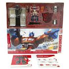 New Hasbro Transformers Optimus Prime Convoy G1 THS 02 Hybrid Style Trailer For Sale