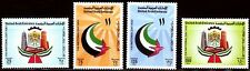 UAE 1982 ** mi.156/59 National Day National Day Holidays