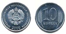 TRANSNISTRIA: 3 PIECE UNCIRC COIN SET, 1 - 10 KOPEEK