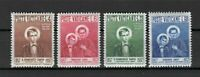 S33851 Spain 1938 MNH Submarine Postal Ser. 6v Thick Paper Imperforated Proof
