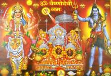 "Vaishno Devi and Lord Shiva Hindu God Poster (Unframed Size 21""X 31""Inches) 8051"
