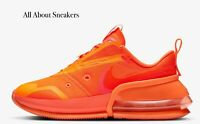 """Nike Air Max Up NRG """"Hyper Crimson/Tot"""" Women's Trainers Limited Stock All Sizes"""