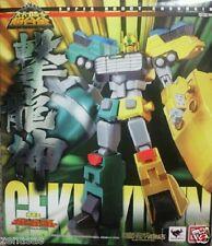 Used Bandai SUPER ROBOT Chogokin Gekiryujin Tamashii Web Limited PAINTED