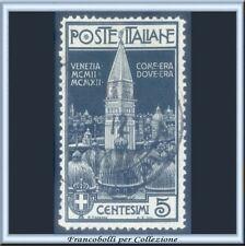 1912 Italia Regno Campanile San Marco cent. 5 azzurro nero n. 97 Usato