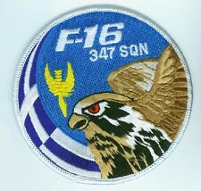 FIGHTING FALCON F-16 JET FIGHTER SWIRL PATCH COLLECTIONS: Greek 347 SQN Ελλάδα