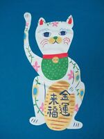 UT NIPPON OMIYAGE THE LUCKY CAT DOLL NESTING DOLL CAT BLUE LARGE T-SHIRT D1331