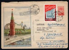 Russia USSR 1954 international mail with commemorative stamp used