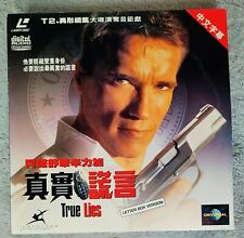 True Lies Chinese Laserdisc LD Very Rare EXCELLENT condition