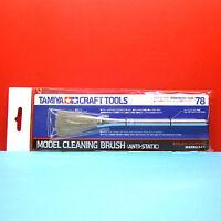 Tamiya #74078 Model Cleaning Brush (Anti-Static) [Craft Tools]