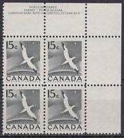 CANADA #343 15¢ Garnet UR Plate #4 Block MNH