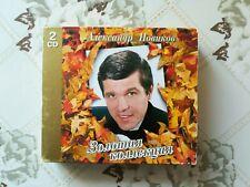 Alexander Novikov - The Best / 2CD*Gold / Fat Box / Limited /  O-Case / Rare!