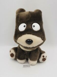 "TAMA & Friends Dog KURO B0903 Dog SEGA 1993 Plush 6"" Stuffed Toy Doll Japan"