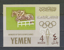 YEMEN KINGDOM 0265R REVALUED TOKYO OLYMPIC WINNERS HORSE JUMP SOUVENIR SHEET