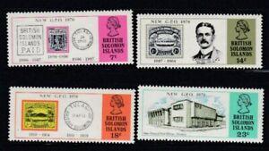 BRITISH SOLOMON ISLANDS New General Post Office, Honiara MNH set