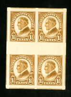 US Stamps # 631 Gutter block of 4 w/ horizontal gutters and adjacent partials