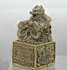Fantastic Vintage Chinese Gilded Solid Brass Decorative Nine Dragon Seal