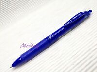 4 x Pilot Acroball BAB-15EFC Retractable 0.5mm Extra Fine Ball Point Pen, BLUE