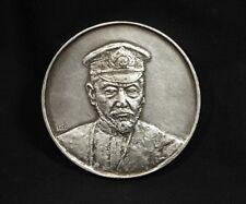 Japanese Navy War Naval Battle of Japan Sea Commemoration Medal Heihachiro Togo