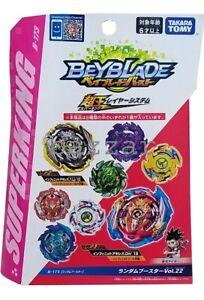 TAKARA TOMY Beyblade Burst Superking Random Booster Vol. 22 B-173 100% Authentic