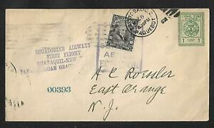 CANAL ZONE+ ECUADOR DOUBLE DUE AIR MAIL FF COVER 1929  RARE