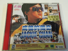 Jackie Chan: My Story (VCD) (GOLD DISC LIMITED EDITION) Jackie Chan  Eng Sub