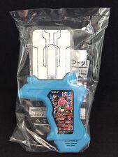 Bandai Kamen Rider EX-AID DX Ganbarizing Gashat Limited for Gamer Driver Japan