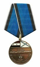 "Russian Military Medal ""Navy operation in Syria"" Cruiser Admiral Kuznecov"