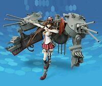 Armor Girls Project KanColle Kantai Collection Yamato Kai Figure BANDAI
