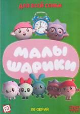 MALISHARIKI  RUSSIAN CARTOONS ANIMATION MULTIKI BRAND NEW DVD NTSC