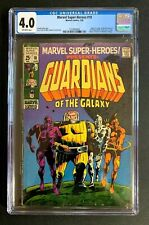 Marvel Super Heroes 🔥 #18 CGC 4.0 OW Pages 1st Guardians Of The Galaxy! Marvel!