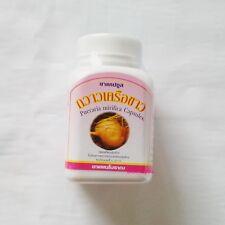 Pueraria Mirifica Natural Breast Enhancement100 Capsules