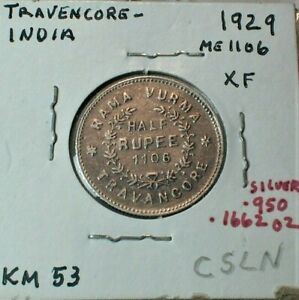 1929 Travencore - India Silver Half Rupee in XF+ Condition KM# 53   (918)