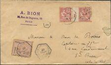 """FRANCE N°125 Mouchon sur lettre en paire avec millésime """"2""""- B/TB, Cote : 487€50"""