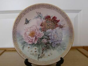 BNIB - 'Peony Prelude' Limited Edition Plate & Certificate - By W S George