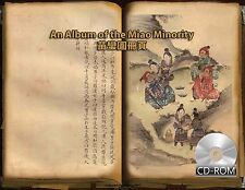 An Album of the Miao Minority 苗蠻圖冊� 41 illustrations, with texts on the left