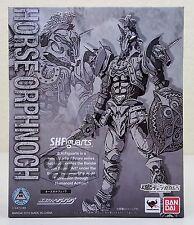 Kamen Rider 555 Faiz - S.H.Figuarts Horse Orphnoch by Bandai Tamshii Nations