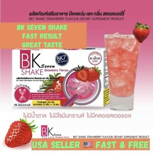 BK7 Fast Weight Loss Shake Diet Idol Slimming Coffee Drink Lost Burn Fat