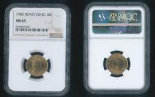 (HKPNC) HONG KONG 1980 10c UNC NGC MS-65 VERY SCARCE KEY COIN