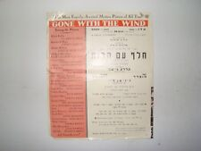 Jewish Hebrew 1941 Palestine Israel Movie Advertisement Color Cinema Eden Gable