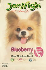 "JERHIGH NATURAL DOG TREAT CHEWY SNACK ""BLUEBERRY"" FLAVOR 100% MEAT 70g."