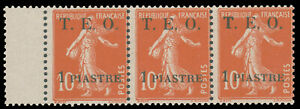 """SYRIA - FRENCH OCCUPATION,1919 1p on 10c RED - WITH THICK """"T"""" IN SURCHARGE VARIE"""