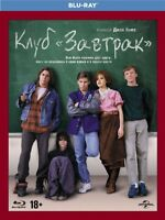 The Breakfast Club (1985) (Blu-ray) English,Russian,Czech,Hun,Polish,Por,Tur