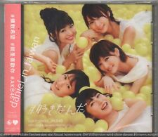 AKB48: Sukinanda (2017) CD & DVD & PHOTO CARD TYPE C SEALED