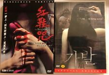 Korean Horror Value Combo: The Red Shoes & The Wig (NTSC 3 See Note!) Scary!