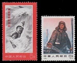 China 1970-72  Jin Xunhua and Wang Jinxi. MNH