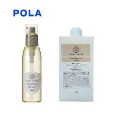 JAPAN POLA ESTHE ROYER Moisture lotion Business size 1000ml Refill / Tracking