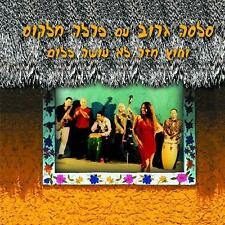Salsa Groove CD - The first in Hebrew  from ISRAEL Latin and Cuban music COOL!!!